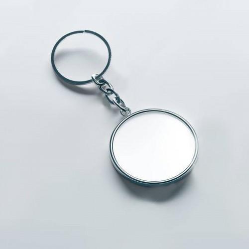 Personnalisez votre Porte-clé